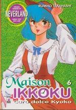 manga06