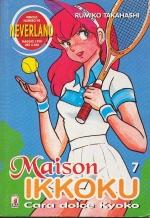 manga07