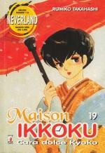 manga19