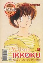 manga25