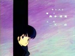 ashita-areku-ka