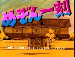 kanashimi-yo-konnichi-wa
